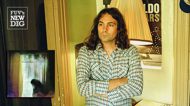 FUV's New Dig album spotlight: The War on Drugs' 'Lost in the Dream'