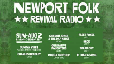 Newport Folk Revival Radio Weekend (courtesy of Newport Folk Festival)