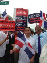 Up Close With NYC's Mayoral Candidates:  John Liu (D)