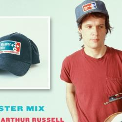 Producer Dustin Reid talks Arthur Russell, tonight at 9 on FUV Live.