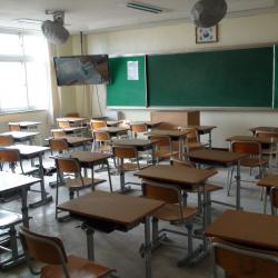 Teachers Suing NYC Over School Closings